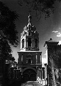 The bell tower of the Russian Orthodox Mission, Peking